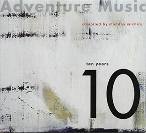 Adventure Music 10 CD cover.