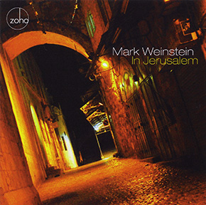 In Jerusalem CD cover.
